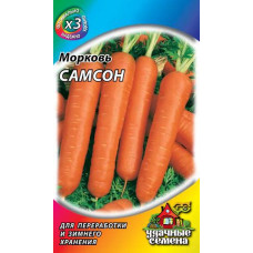Морковь Самсон Гавриш