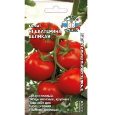 Томат Екатерина Великая Седек