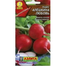Редис Алешкина любовь Аэлита