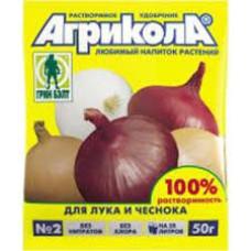 Агрикола  2 50г лук,чеснок