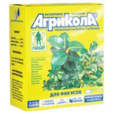 Агрикола для фикусов  200 гр