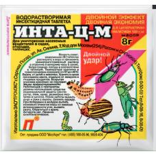 Инта-Ц-М 8гр