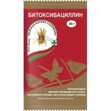 Битоксибациллин 20 гр