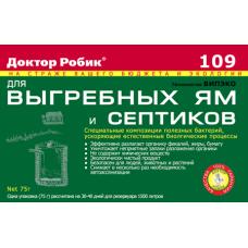Антисептик Доктор Робик 75 гр.