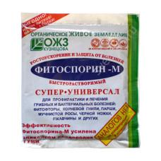 Фитоспорин-М паста 200 гр.