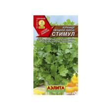 Кориандр овощной Стимул Аэлита