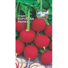 Редис Королева рынка Седек